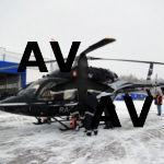 Кому на самом деле принадлежит правительственный вертолет?